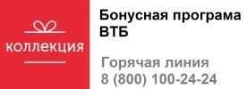 bonusvtb.ru